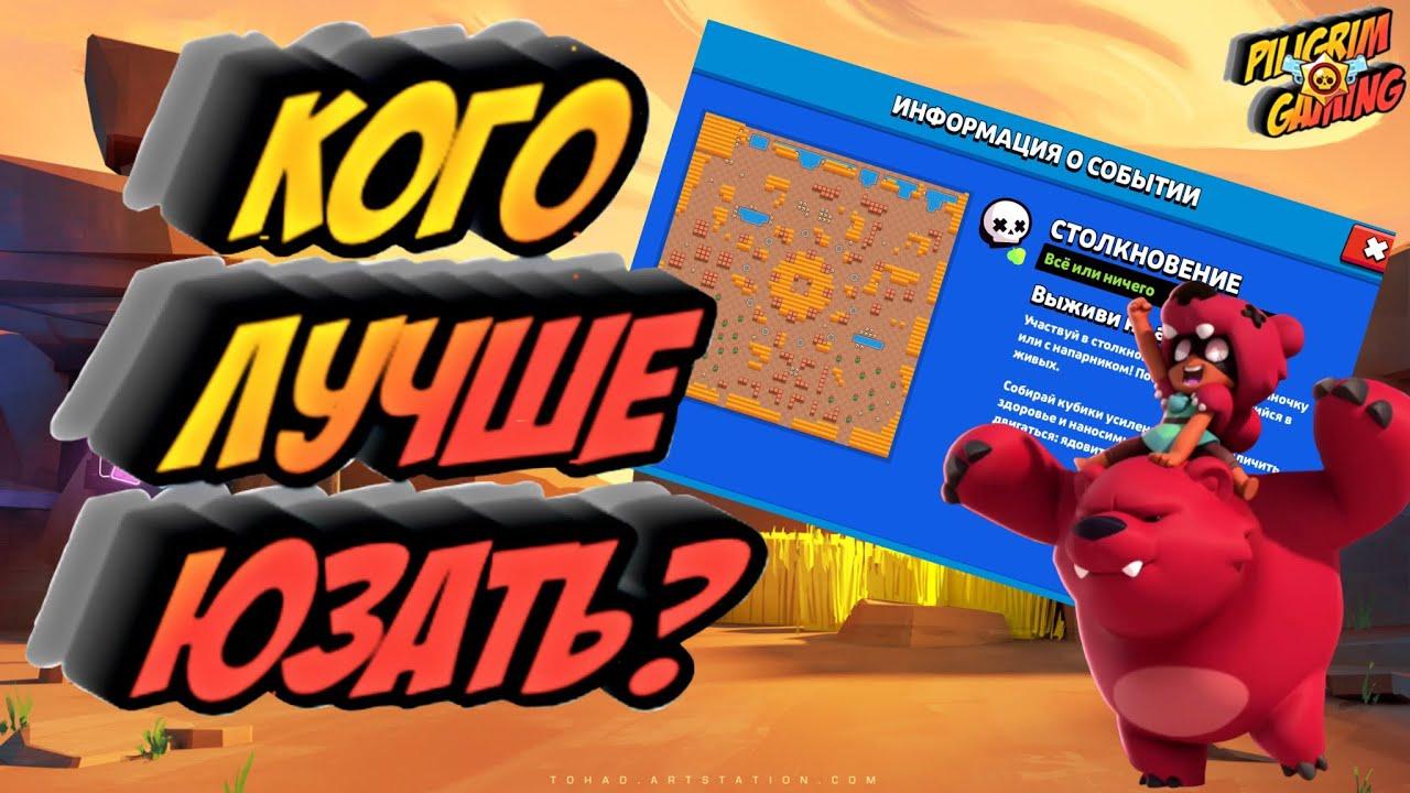 На какой карте легче играть яндекс казино игровые автоматы