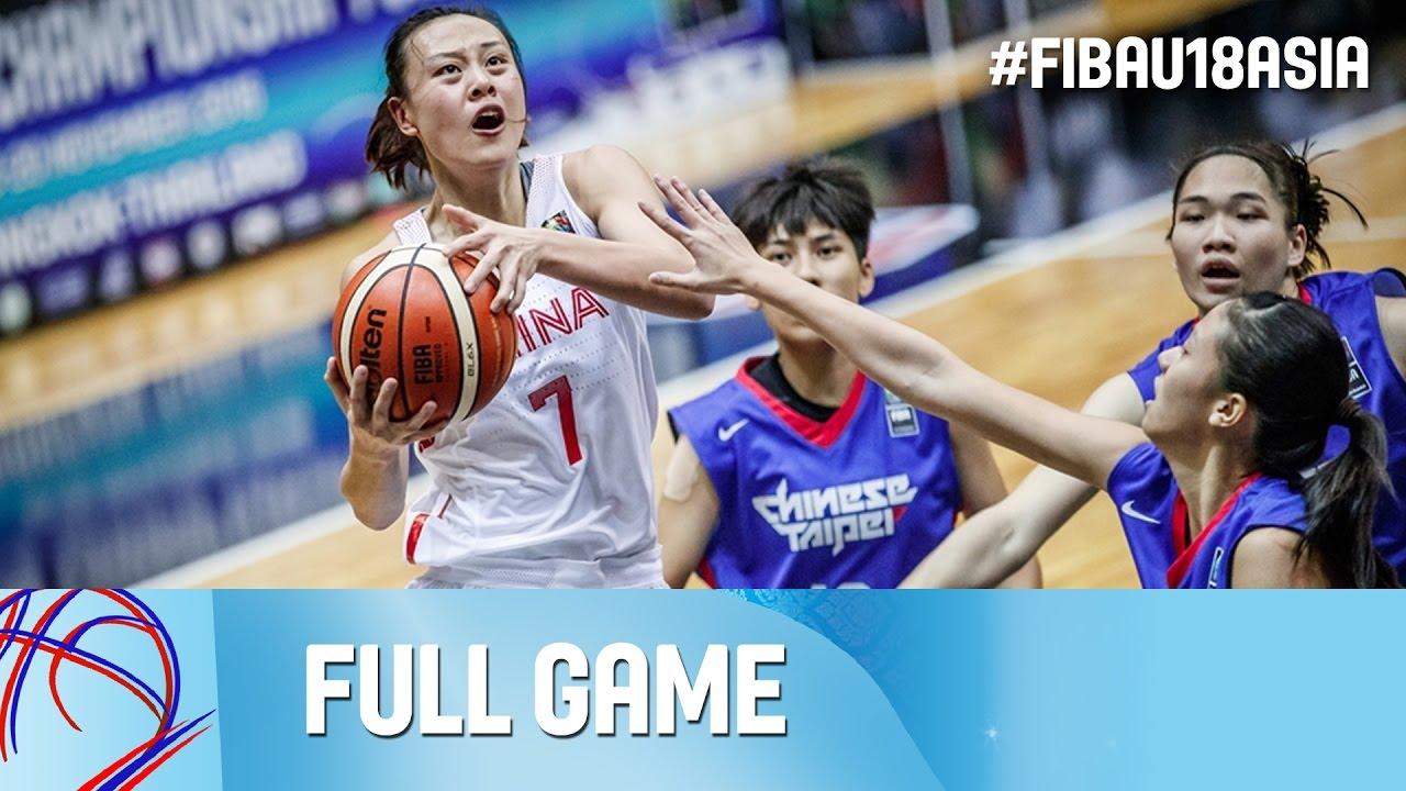 China v Chinese Taipei - Live - Semi Final - FIBA Asia U18 Championship for Women 2016