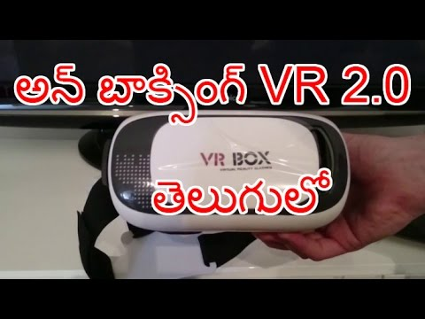 Virtual Reality Unboxing VR Box Telugu Unboxing VR headset vr news