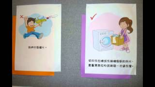 Publication Date: 2014-03-27 | Video Title: 佛教黃焯菴小學環保活動