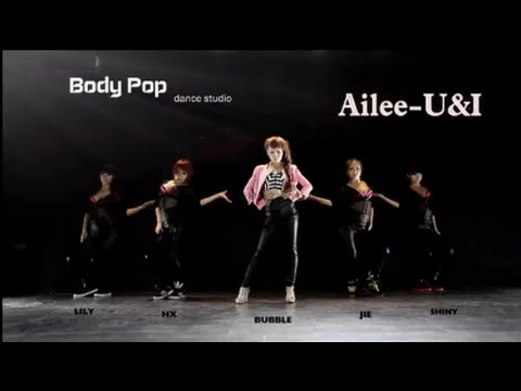 [BP Dance Studio] Ailee - U&I (에일리 -- 유앤아이) Dance Cover