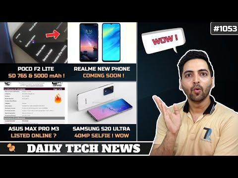 Poco F2 Lite SD 765 Confirmed,Asus Max Pro M3,MIUI 12 No Ads,Realme New Phone,S20 Full Specs #1053