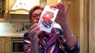 бальзам Натуроник с лиственничной губкой - Интенсивное похудение