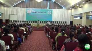 Women Forum: Arm, Conflicts and Peace