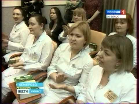 В Кемерове открылся диагностический центр женского здоровья «Белая роза»