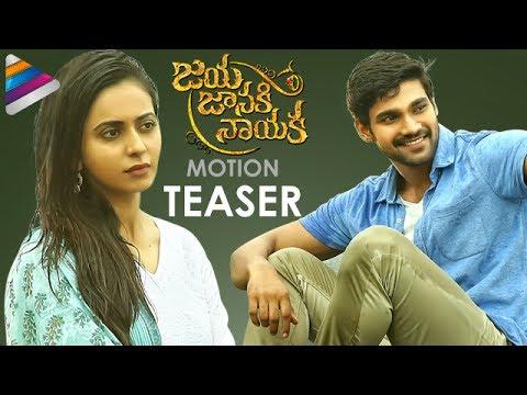 Jaya Janaki Nayaka First Look Teaser | Bellamkonda Sreenivas | Rakul Preet | Pragya Jaiswal