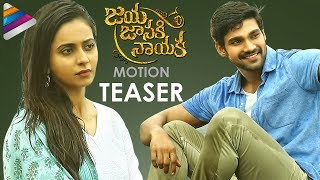 Jaya janaki nayaka movie first look on telugu filmnagar. #jayajanakinayaka ft. bellamkonda sreenivas, rakul preet, pragya jaiswal and jagapathi babu. music b...