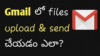How to upload and send files to Gamil in telugu | how to upload files to your Gmail