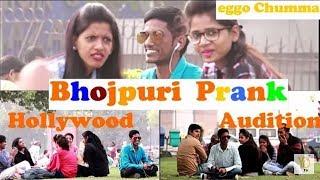 Singing Badly in Public - Funny Prank Bhojpuri Song