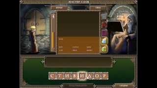 Магия Слов . мини   игра 1
