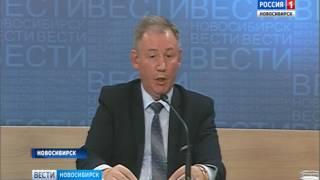 видео ОСАГО в Первомайске
