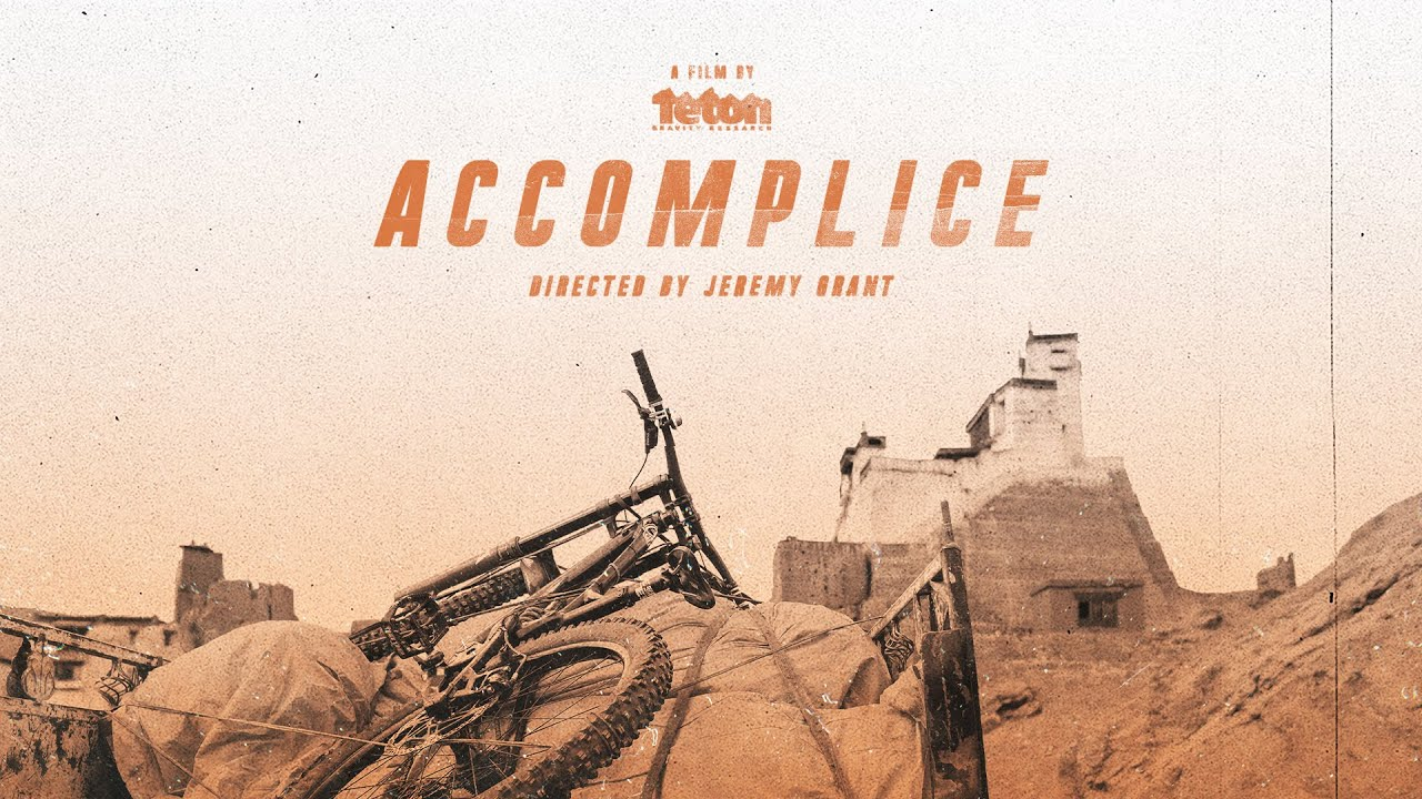 ACCOMPLICE – OFFICIAL TRAILER