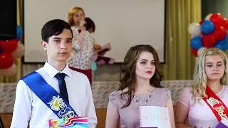 Выпускной 9 классов школа №6 29 июня 2018 Южноуральск HD