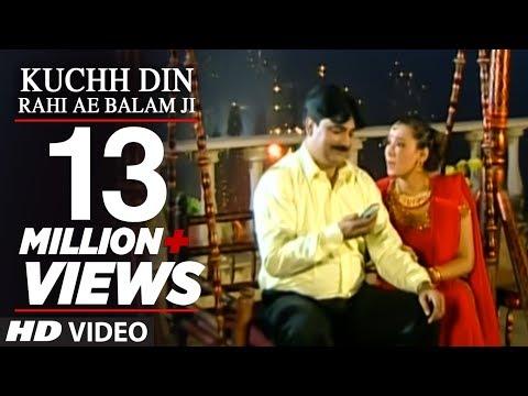 Kuchh Din Rahi Ae Balam Ji (Full Bhojpuri Hot Video Song) Pyar Ke Rog Bhayil