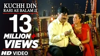 Kuchh Din Rahi Ae Balam Ji (Full Bhojpuri Hot Video Song) Pyar Ke Rog Bhayil