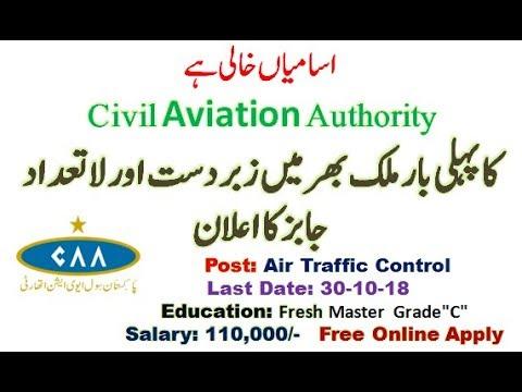 Pakistan Civil Aviation Authority Announced Job | All Pakistan | Big Salary Pkg