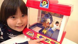 ポケモンクレーン 対決!! モンコレキャッチャー おもちゃ こうくんねみちゃん thumbnail