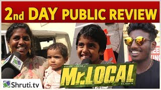 UNCUT : 2nd Day Mr.Local Review with Public | Sivakarthikeyan, Nayanthara | Mr Local Review