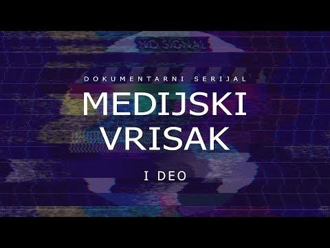 Dokumentarni film 'Medijski vrisak' ( I deo)