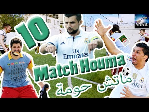 hna les Zalgeriens 10eme épisode match houma by Zanga Crazy Officiel