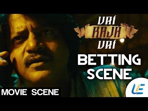 Vai Raja Vai - Betting Scene | Official Video Song | Gautham Karthik | Aishwarya R. Dhanush