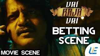 Vai Raja Vai - Betting Scene | Official Video Song | Gautham Karthik | Aishwarya R. Dhanush