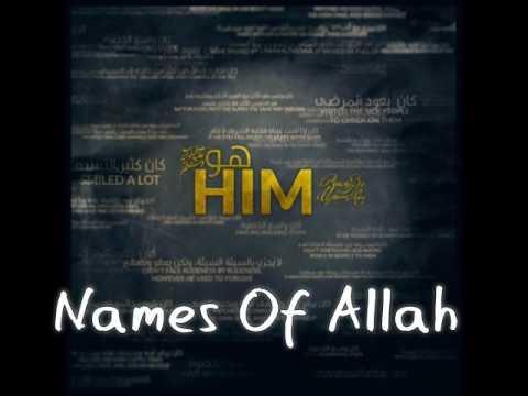 asma allh alhsn albom ho harmony band name of allah