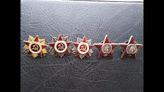 Орден Красной Звезды / Разновидности/ Награды СССР/ Rusia RULIT 54