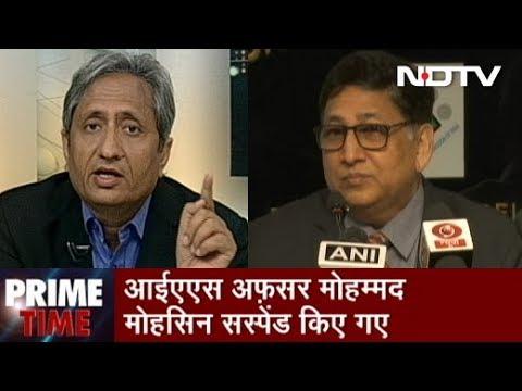 Prime Time With Ravish Kumar, April 18, 2019 | क्या पीएम के हेलीकॉप्टर की जांच नहीं की जा सकती?