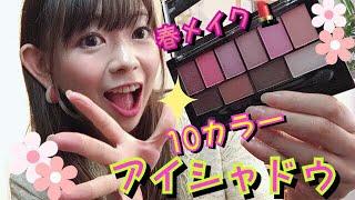 【メイク動画】プチプラコスメで春メイク【ピンクメイク】の動画です。 ...
