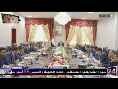 بث مباشر قناة 24 العامة