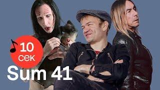 Узнать за 10 секунд | SUM 41 угадывают хиты «Тату», Twenty One Pilots и еще 33 песни