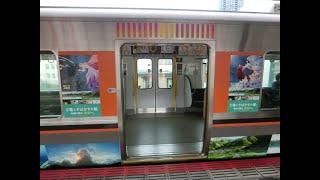 【JR西日本】323系 竜とそばかすの姫ラッピング