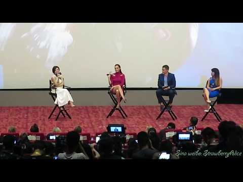 【Strawberry Alice】Wonder Woman (film) China Press Conference,  Shanghai Film Art Center, 15/05/2017.