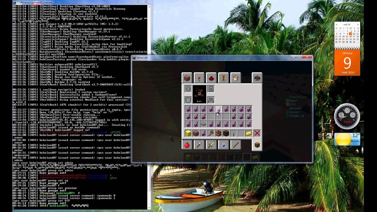 скачать читы на майнкрафт 1.8.9 с антибаном на сервера