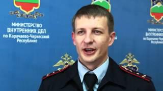 Евгений Пушкарский -  инспектор штаба ОМВД по городу Черкесску