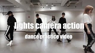 lol-エルオーエル- / lights camera action -dance practice video-