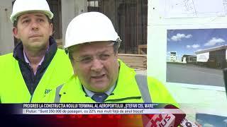 """Progres la construcția noului terminal al Aeroportului """"Ștefan cel Mare"""""""