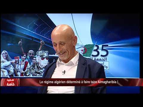 Le régime algérien déterminé à faire taire Almagharibia !