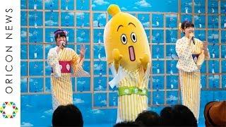チャンネル登録:https://goo.gl/U4Waal テレビ東京のバナナ社員・ナナ...
