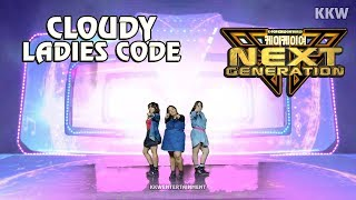 "[#KKWENTERTAINMENT] Cloudy - 레이디스 코드(LADIES' CODE) ""FEEDBACK…"