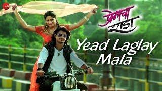 yead-laglay-mala-premacha-rada-aryan-kumar-aishwarya-ghodke-madhur-shinde-karishma-bachav