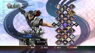 Sengoku Basara 3 Utage Kotaro Fuma Gameplay