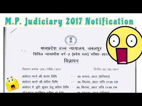 M.P. Judiciary 2017 Notification Dissected- Everything You Need To Know