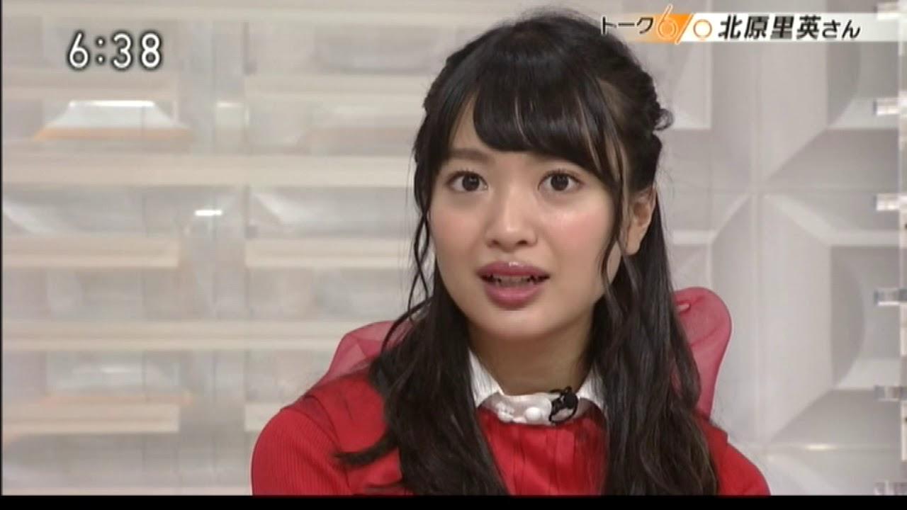 NGT48 北原里英 卒業への思い - ...