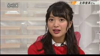 2017年9月19日 NHK新潟ニュース610 #NGT48 #北原里英.