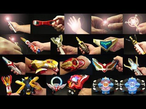 ウルトラシリーズ 変身アイテム 大図鑑 バージョン2 初代ウルトラマン~ウルトラマンルーブ 昭和から平成まで Ultraman Series Henshin Items