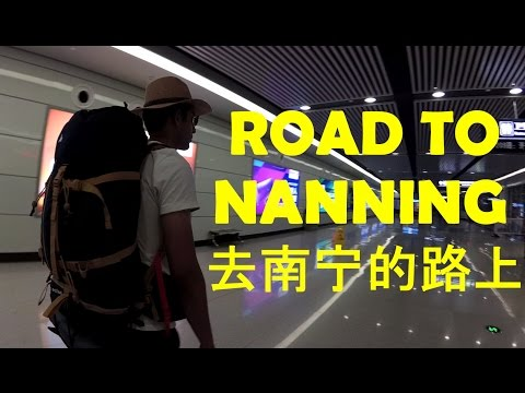 EP-4: Road to Nanning 去南宁的路上