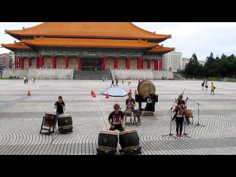 Liberty Square (Taipei) drums