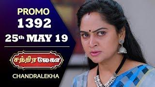 Chandralekha Promo | Episode 1392 | Shwetha | Dhanush | Saregama TVShows Tamil